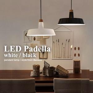 【2020新作】LEDパデラ ペンダントランプ  照明