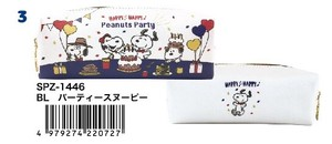 Marimo Craft Fastener Pen Pouch Party Snoopy