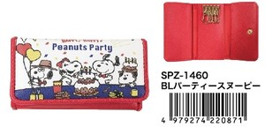 Marimo Craft Key Case Party Snoopy