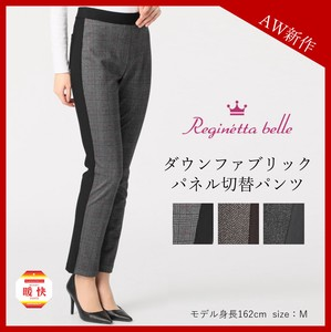 Down Fabric Panel Switching Pants