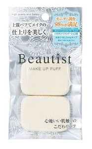 Beauty Soft Square Shape