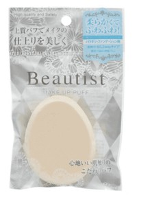 Beauty Soft Egg