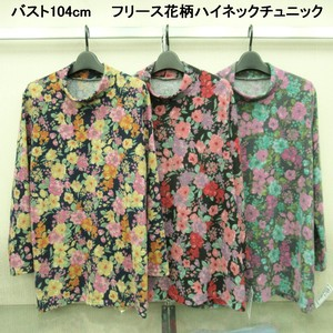 Fleece Floral Pattern High Neck Tunic