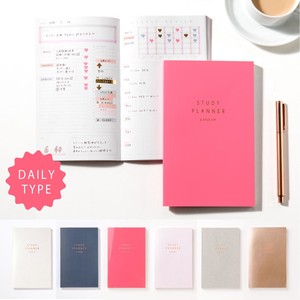 New Color Notebook