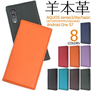 Android One Skin Leather Notebook Type Case