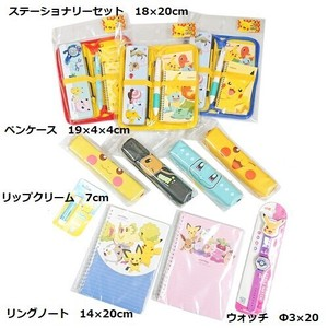 Pokemon Assort Pocket Monster Imports