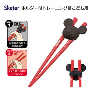 Holder Training Chopstick Children SKATER Hello Kitty Mick Tomica
