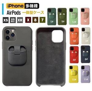iPhone 11/iPhone 11 Pro/iPhone 11 Pro Max+Airpods第1/2世代用一体型ケース【I887】