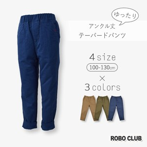 S/S Toddler Twill Leisurely Tapered Pants 30cm