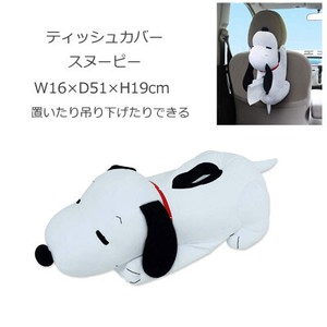 Tissue Cover Snoopy