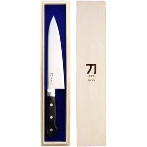 NAGAO Kitchen knife 180mm Blue paper No.2 steel -KATANA- HEKIREKI