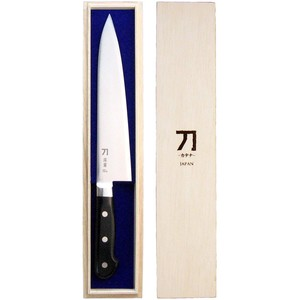 NAGAO Kitchen knife 210mm Blue paper No.2 steel -KATANA- HEKIREKI