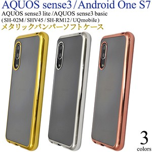 Android One Metallic soft Clear Case