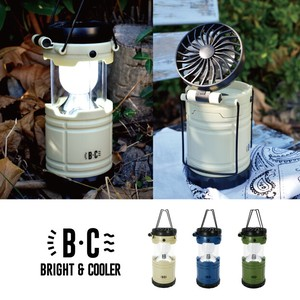 """2020 New Item"" LED Lantern Fan Effect Attached Camp Disaster Prevention"