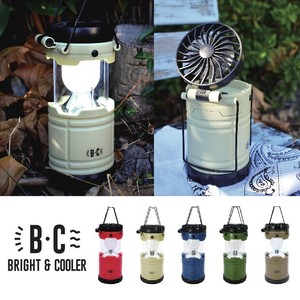 LED Lantern Fan Effect Attached Camp Disaster Prevention