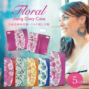 Original Both Sides Floral Pattern Leather Notebook Type Case Xperia
