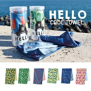 """2020 New Item"" Towel Cool Towel"