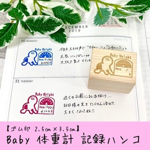 Baby Weighing Scale Hanko 3.5 Baby Diary Stamp [ 2020NewItem ]