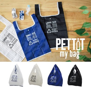 Eco Bag PET Recycling Plastic Bottle Material