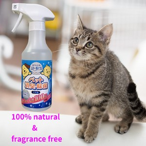 100% natural. For pets. Deodorize & cleaning. Fragrance free. Only safe ingredients.