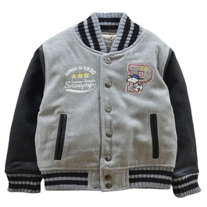 Snoopy Zip‐up Jacket Blouson Children's Clothing Kids