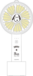 Slim Handy Fan Snoopy Face Handy Fan