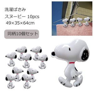 Washing Snoopy SNOOPY Snoopy Laundry Product