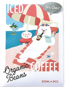 【2020新作】アイスビーチ インスタントカフェインレスコーヒー