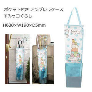 Umbrella Case Pocket Sumikko gurashi Blue