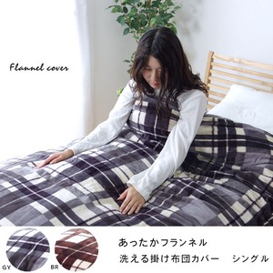 Cover Flannel Washable 10cm Single Cover