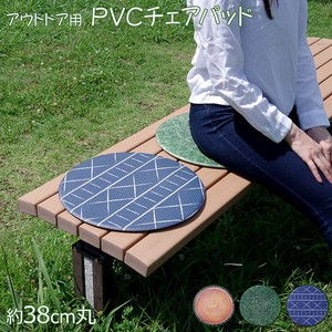 Chair Pad Use Round Chair Pad