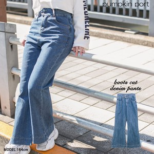 Denim High-waisted Flare Pants