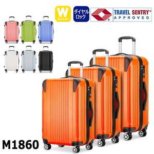 Color Light-Weight Carry Case Suit Case