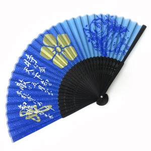 Fashion Accessory Japanese Style Busho Folding Fan Akechi Mitsuhide