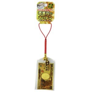 Good Luck Japanese Craft Amulet Strap