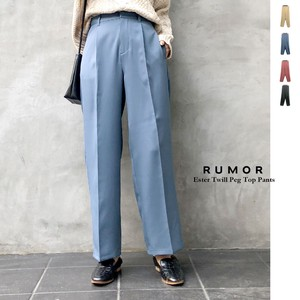 [ 2020NewItem ] Ester Twill Top Color Pants