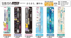 ZEBRA Sarasa Multi Pen / Doraemon / Pocket Monsters [stationary]
