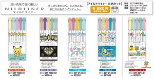 Mild liner Pen 5 color set Doraemon Pocket Monster