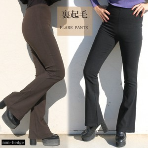 [ 2020NewItem ] Warm Flare Pants