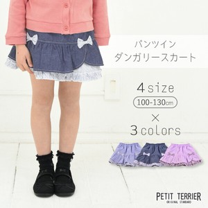 S/S Toddler Dhangarhi Pants Skirt 30cm