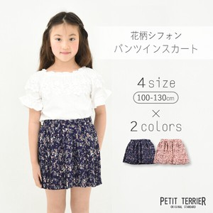 S/S Toddler Floral Pattern Chiffon Pants Pleats Skirt 30cm