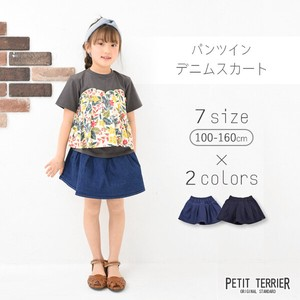S/S Toddler Denim Pants Skirt