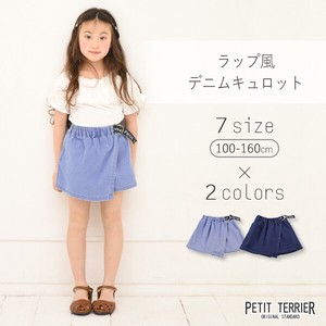S/S Toddler Denim Wrap Culotte