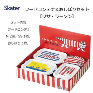 Food Container Hand Towels Set SKATER Gift