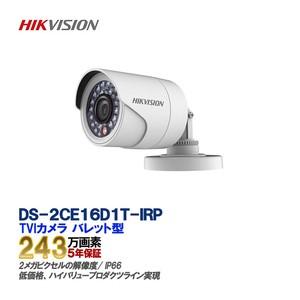 防犯カメラ 屋外 TVI フルハイビジョン1080p 赤外線IR バレットカメラ 3.6mm DS-2CE16D1T-IRP