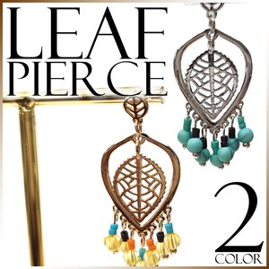 Leaf Motif Pierced Earring Beads Silver Gold Turquoise Clear Ladies Fancy Goods