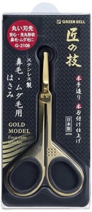 GREEN BELL Stainless Steel Unwanted hair Scissors Gold