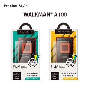 WALKMAN NW-A100用 液晶保護フィルム
