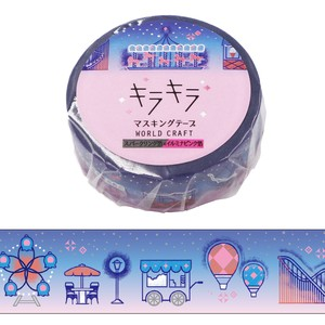 Glitter Washi Tape Car Wrapping Decoration Notebook Washi Tape