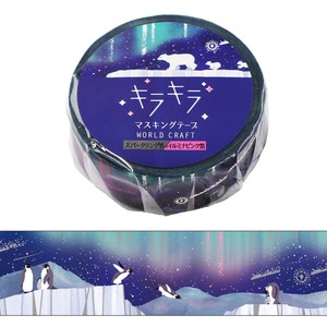 Glitter Washi Tape Star Decoration Notebook Christmas